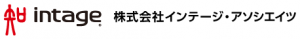 株式会社インテージ・アソシエイツ