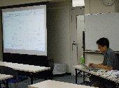 seminar110914_02
